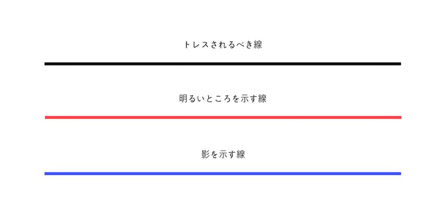 色トレス01
