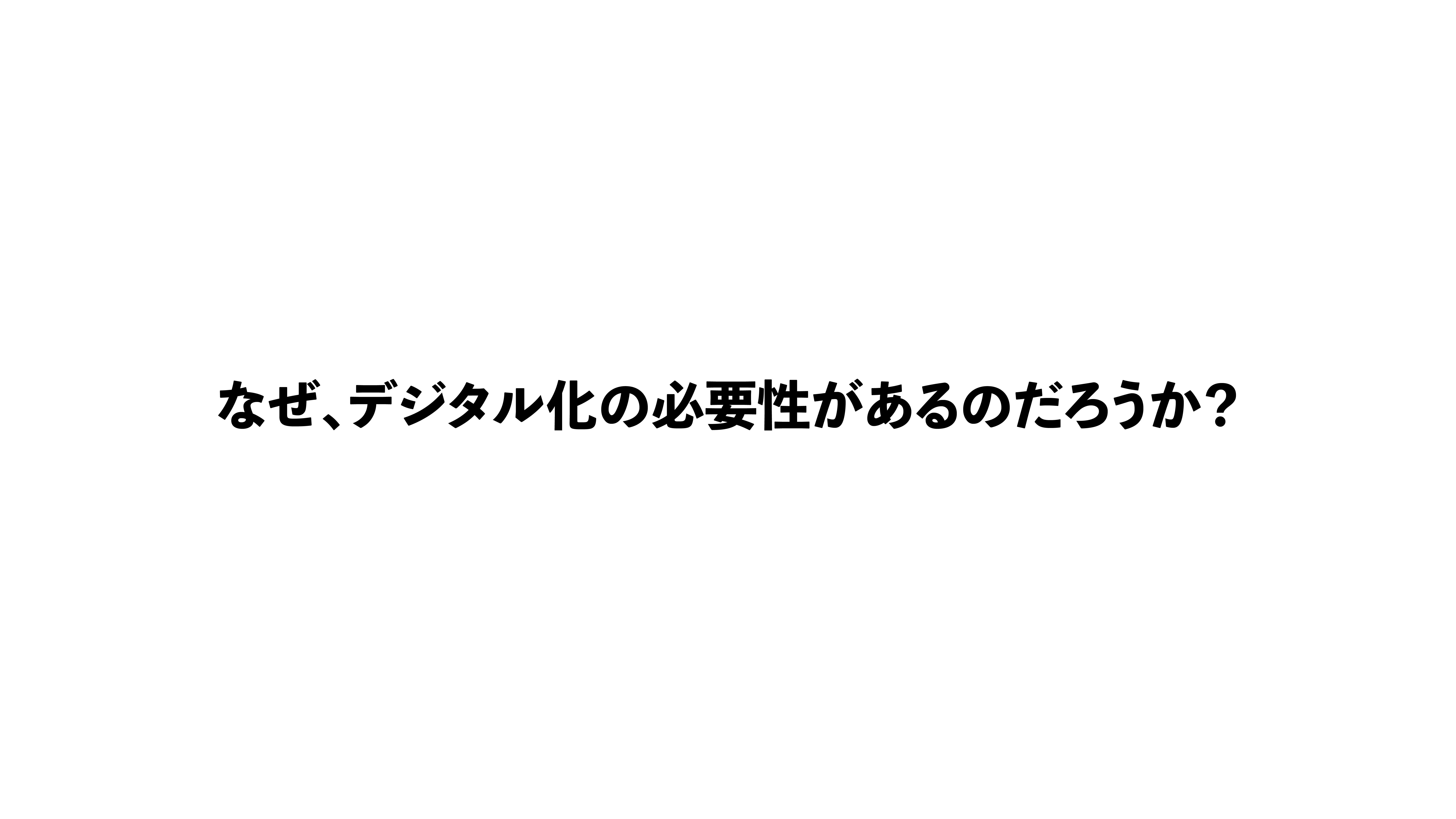 01_アニメーター解放宣言_01