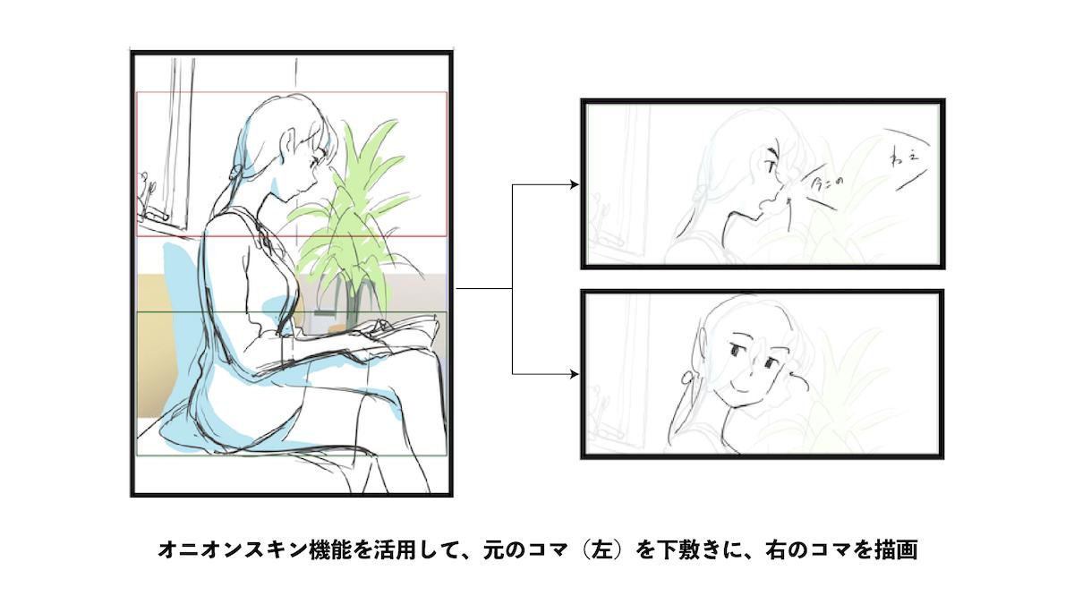 Ishida-san_02-min