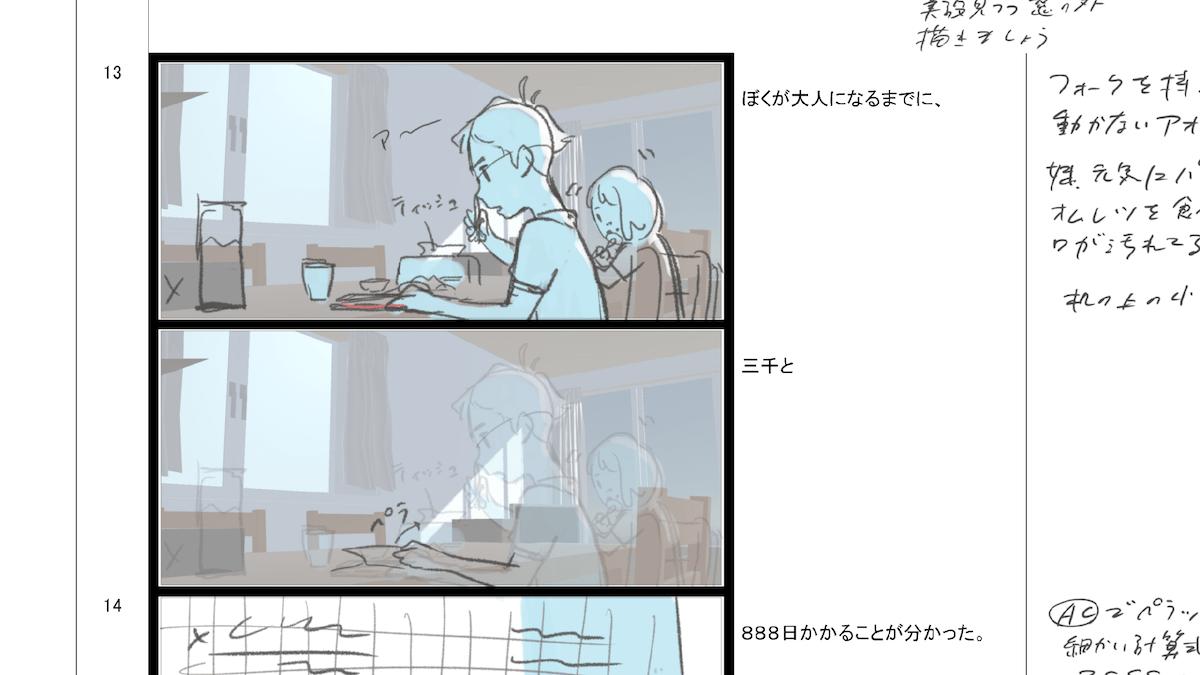 Ishida-san_03-min