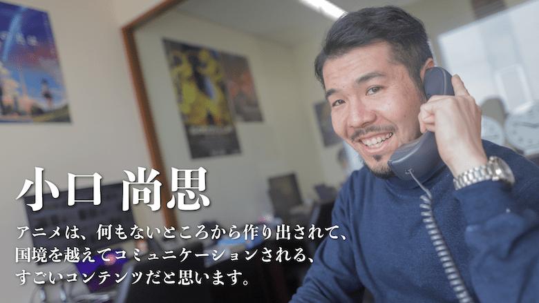 ProfileAnimation_hisashi-min