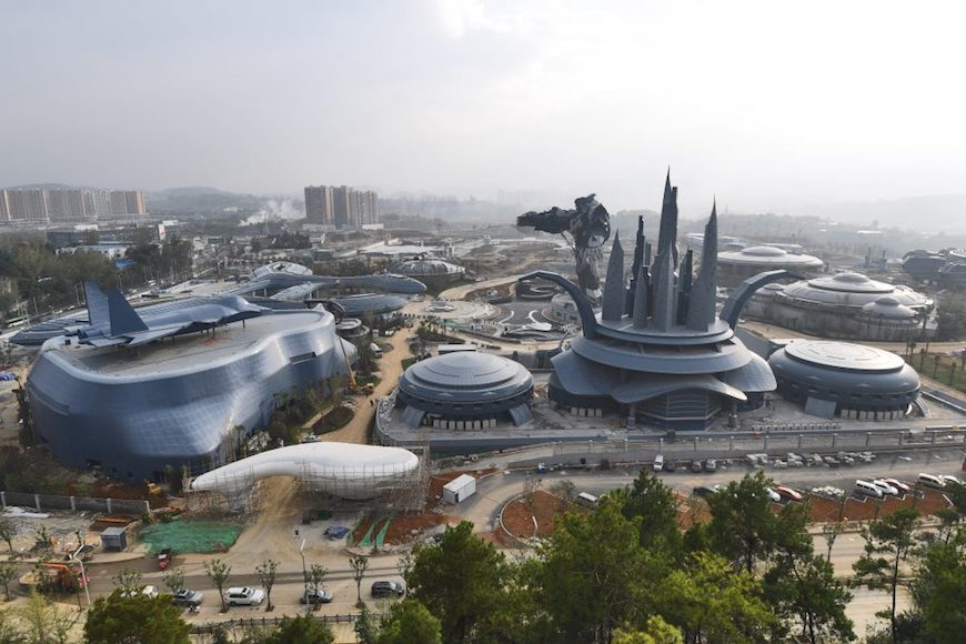 China_VR_Theme_Park_ToonBoom.jpg