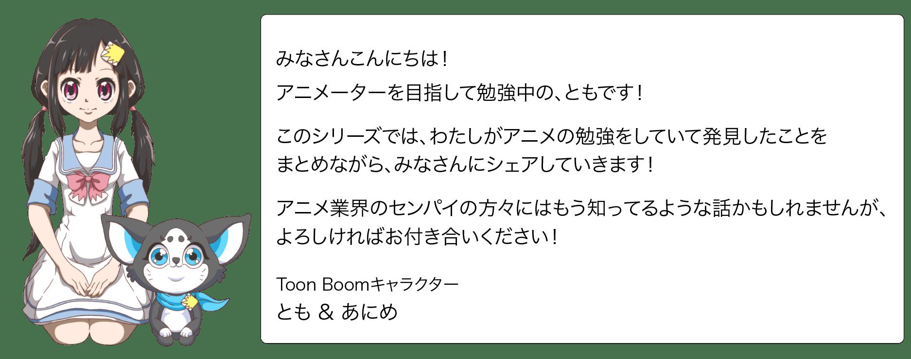 冒頭挨拶 (4)-5
