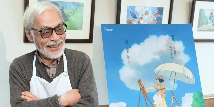 Top Animation News: Studio Ghibli, Golden Globes, Quibi and more!